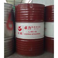 长城卓力L-HV 68低温液压油