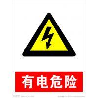 北京弘恩安防设备销售定做3m交通安全指示牌景点反光牌限速牌