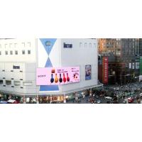 727广告拍卖节成都春熙路伊势丹百货LED大屏超值3周使用权