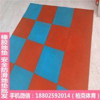 乐平幼儿园塑胶地砖柏克批发 防摔橡胶垫子铺设 块状安全垫子