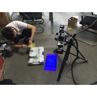 无锡产品设计,常州三维造型,苏州测绘扫描,太仓机械设计,泰州3D打印,上海抄数造型