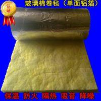 玻璃棉与钢丝网复合 龙飒应用于体育馆展览馆博物馆保温