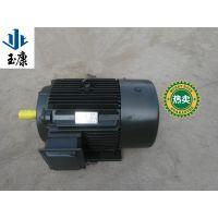 河北玉康电机厂家直销变频电机Y801-2-0.75KW纯铜线国标电机