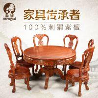 刺猬紫檀花梨木餐桌_红木圆餐桌尺寸