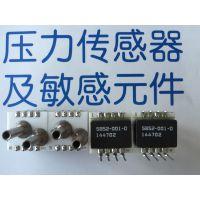 美SMI(014psi/1kpa)储气罐的压力传感器SM9541-010C-S-C-3-S