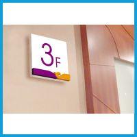 门牌 定制酒店包厢KTV宾馆洗手间卫生间办公室科室标牌制作 新款