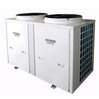 供应河南焦作空气能采暖 |中科福德空气能 |超低温热泵