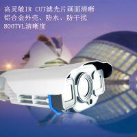 100万像素模拟摄像机 家庭智能安防监控系统 全国上门安装 布线
