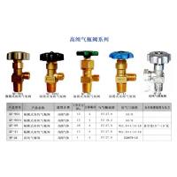 QF-41隔膜式高纯气瓶阀 上海QF-41隔膜式高纯气瓶阀