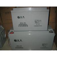 黑龙江圣阳蓄电池报价圣阳蓄电池NP12-65总经销代理处【现货供应】