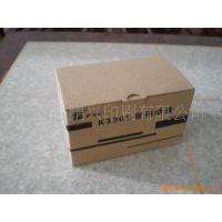 专业外包装纸箱纸盒,彩箱彩盒印刷制作