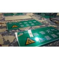 乌鲁木齐道路标识牌,乌鲁木齐道路标识牌制作厂,道路标志,反光标志牌加工找西安阳光