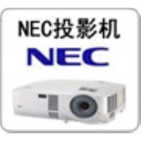 闵行区NEC投影机维修站,上海NEC投影仪售后服务中心