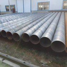 义乌市管径500螺纹钢管每支重量