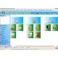 供应库存管理软件 英文