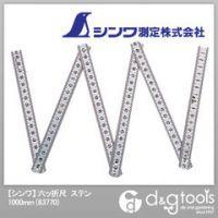 供应日本企鹅牌亲和SHINWA1米6折不锈钢折尺 63770