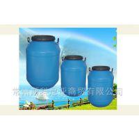 斯科尼亚供应吸湿速干 纺织助剂 染剂整理剂 防水剂