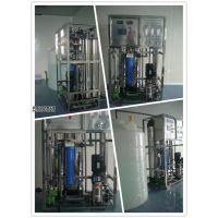 离子水处理设备,全自动软化水设备,大型纯水设备