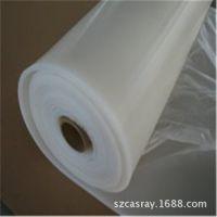 拉杆箱拉链带 图案黏胶水 发泡海绵硅胶板版卷材