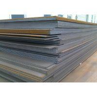 供应天津耐候板现货耐腐蚀钢板供应耐大气钢板价格天津耐候板代理