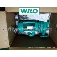 德国WiloIPL50/175-7.5/2热水循环泵 标准管道泵 家用增压泵