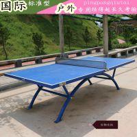 中山柏克【送货上门】红双喜乒乓球台 折叠式乒乓球台 移动乒乓球桌