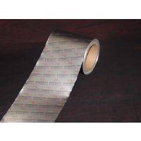 厂家直销药用包装材料PTP复合铝箔 胶囊片剂热封用铝箔 OP/AL/VC
