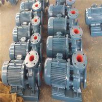 ISG100-125IA管道泵,管道泵,立式直连泵