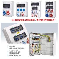 富森/ZJ-fsen机箱机柜、配电箱、钣金制造,可来图来样定制加工