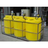 1吨加药箱搅拌装置 /1立方加药罐搅拌桶/1000L聚乙烯材质塑料加药箱