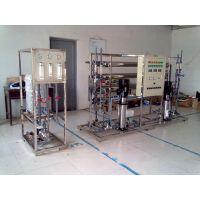 武汉美的1吨纯净水设备,纯净水生产设备