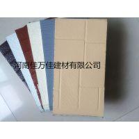 山东淄博新型外墙装饰材料