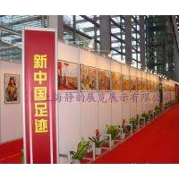 上海展板出租,无缝展板、挂画板墙、、租赁