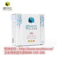 进口棉条供应_欧洲进口_卫生棉条知名品牌