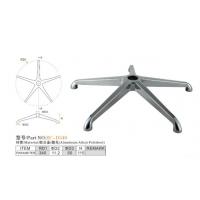 铝合金压铸厂承接各种铝合金制品订单出口订单椅子配件