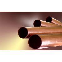 优质无缝紫铜管T3厚壁紫铜管