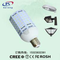 LED玉米灯30W|E40螺口横插玉米灯泡|E27灯头30W节能灯