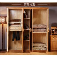 卧室衣柜定制厂家价格现代中式_大古树家居