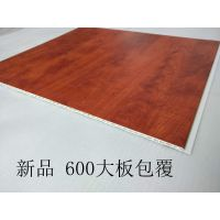 竹木纤维600墙板,600大板,环保无甲醛600集成墙板。