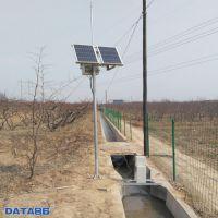 灌区信息化系统、灌区信息化管理系统