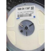三星CL10C1R5CB8NNNC 0603 NPO 1.5PF C 50V贴片陶瓷电容