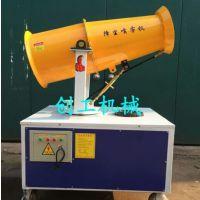 创工厂家直销批发新款环保型雾炮机工地高压雾炮机除尘机大