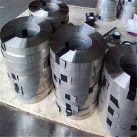 东莞镀镍不锈钢带-0.5mm镀锡不锈钢带厂家-304不锈钢