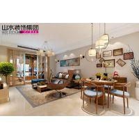 柏悦公馆140平设计北欧风格选山水装饰65196100
