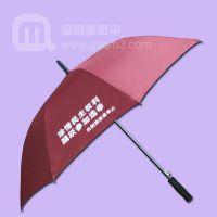 【广州雨伞厂】制做--鹤洞街选举办
