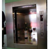 传菜电梯 杂物电梯 升降货梯 酒店饭店专用升降传菜机 小型升降机