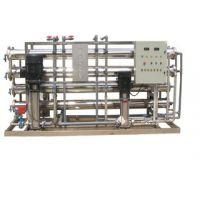 曲靖皓丽环保水处理设备反渗透净化水处理