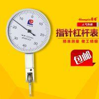 正品广陆杠杆百分表0-0.8指针千分表0-0.2小校表指示表小表精度0.01mm0.002
