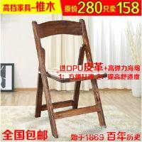 实木餐椅简约宜家餐厅靠背椅现代时尚软包木椅子书桌椅办公椅子