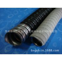 ф20不锈钢穿线软管,ф20不锈钢蛇皮软管,不锈钢软管
